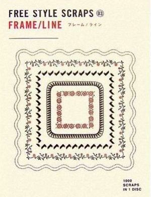 Free style scarps, Frame/Line + CD